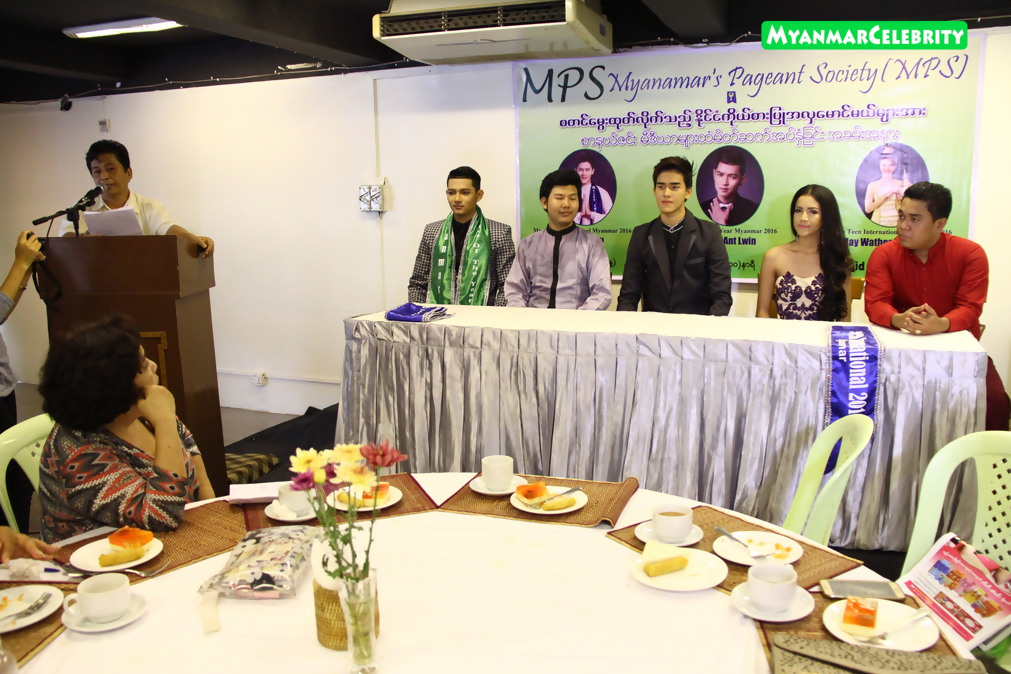 Mrteen Myanmar  Miss Teen Myanmar 2016 Introduced To Media-9130