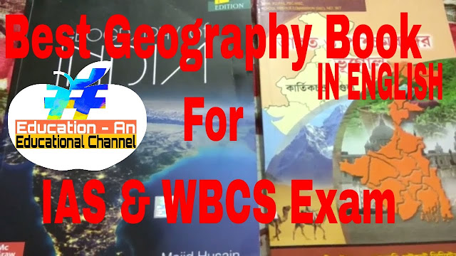 Which is a best book for Indian geography and world geography for an IAS preparation