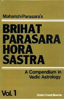 Vedic astrology books,vedic astrology learning, astrologer rohit anand, review books indian astrology, hindu astrology