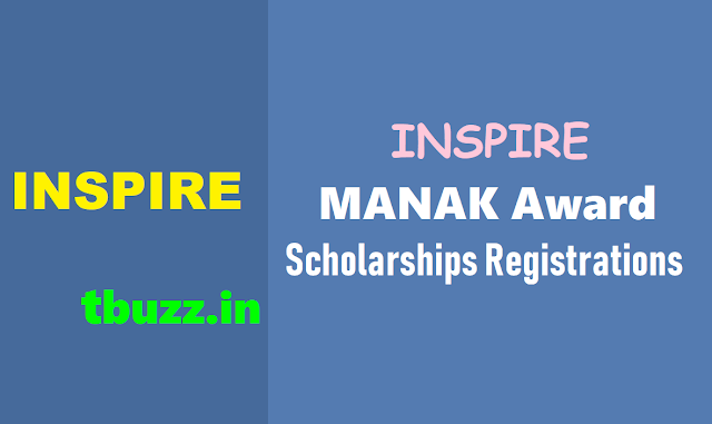 ఇన్‌స్పైర్ మనక్ అవార్డ్  2018,inspire manak award scheme,inspire science exhibitions project competitions,inspire manak awards scholarships registrations
