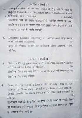 Pedagogy of Physical Science Question Paper PDF