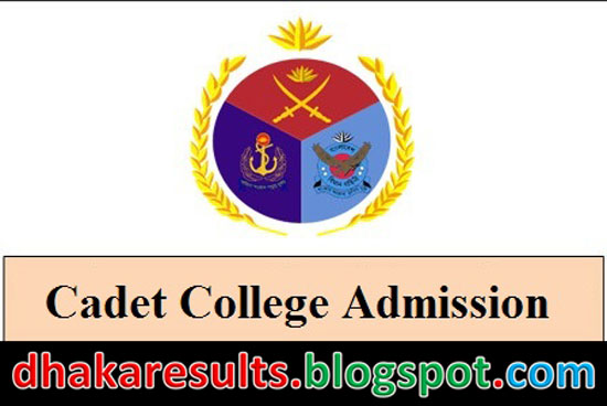 Cadet College Admission Result 2017