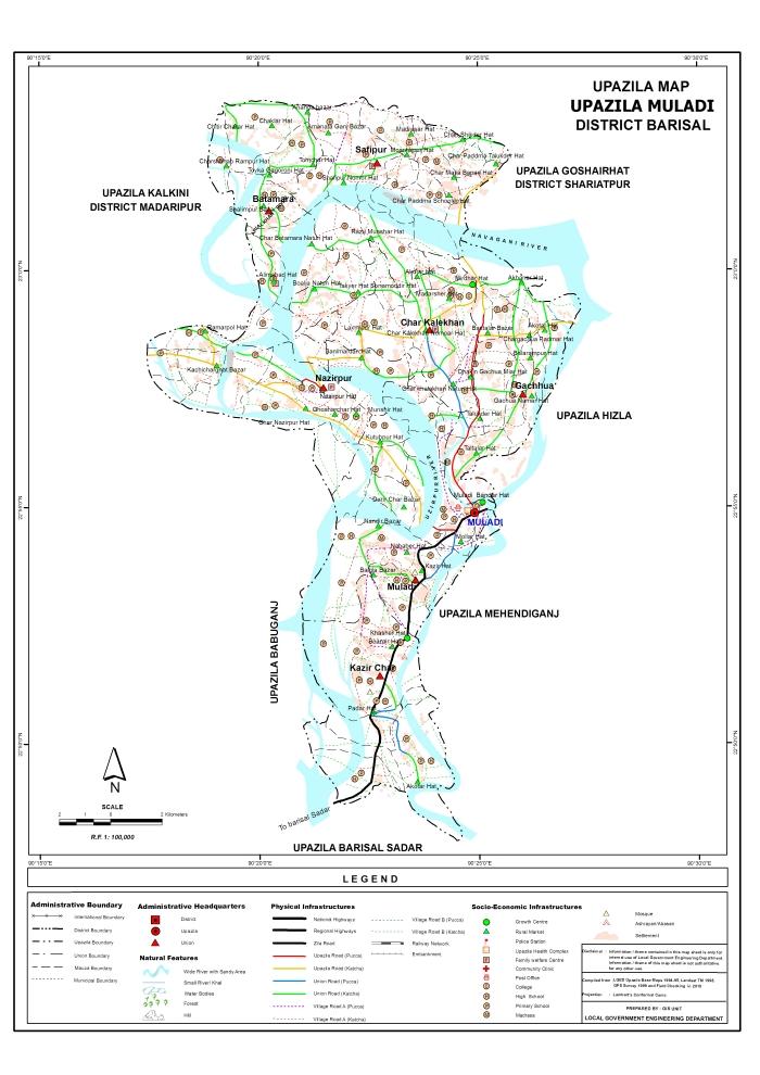 Muladi Upazila Map Barisal District Bangladesh