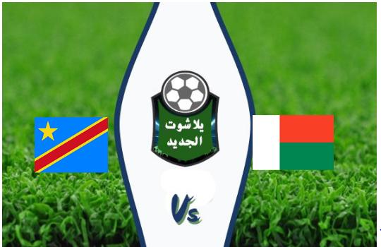 انتهت المباراة بتأهل منتخب مدغشقر لدورربع النهائي علي حساب جمهورية الكونغو بعد الفوز بركلات الترجيح