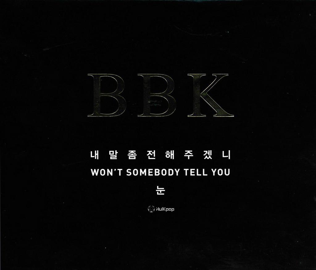 [EP] BBK (Black Bird King) – 내 말 좀 전해주겠니