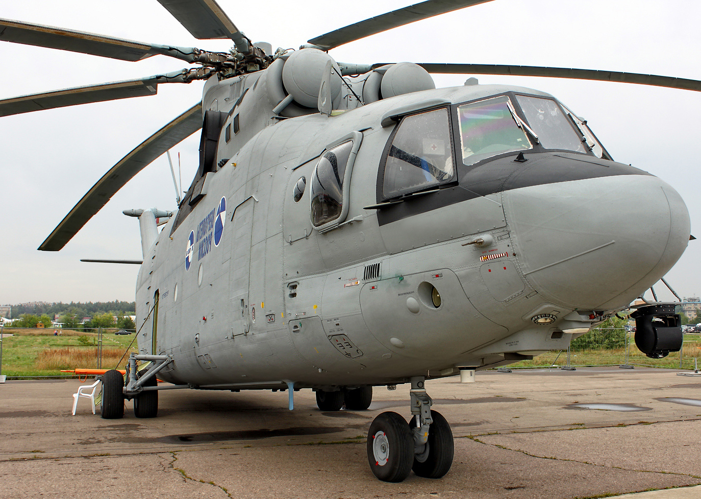 Mil Mi-26T2