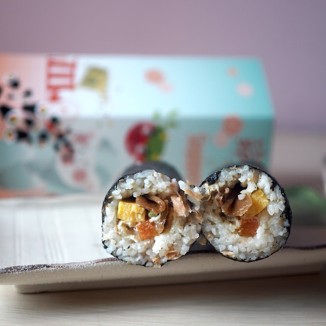 Ehomaki Scallop Sushi Roll Review
