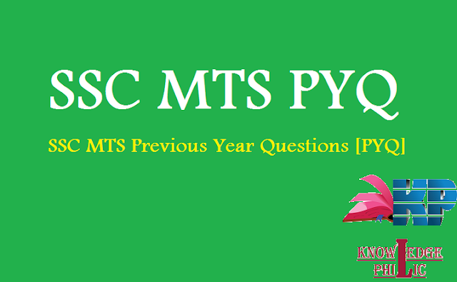 SSC MTS Previous Paper: MTS Exam Questions PDF Download