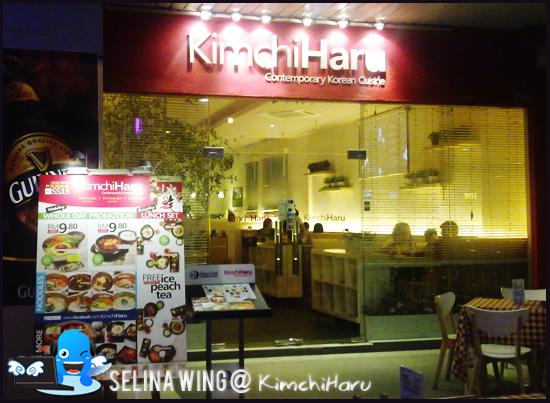 Kim Long Restaurant  West Fullerton Avenue Facebook