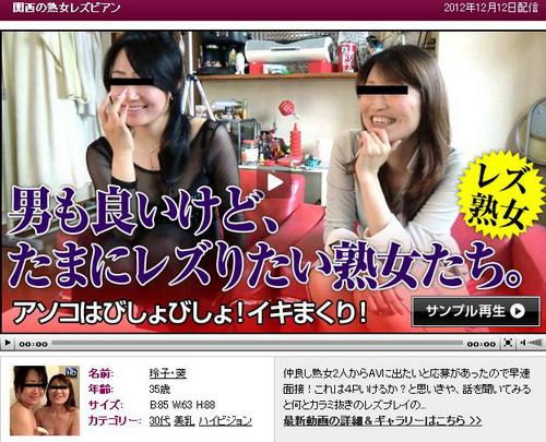 top-500 Hpacopacomamae 121212-802 関西の熟女レズビアン 葵.玲子 [37P4.03MB] 501d