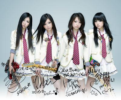 Band Jepang terbaik Scandal
