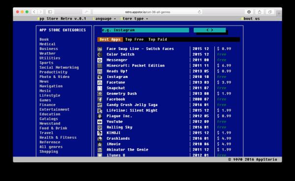 بالصورة موقع يمكن من الولوج إلى آب ستور بواجهة MS-DOS !