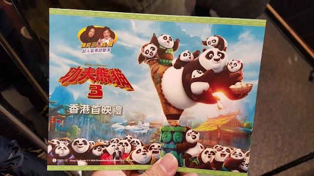 《功夫熊貓 3》影評
