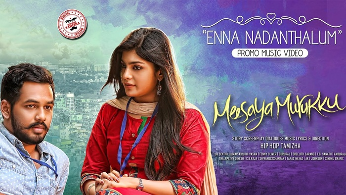 Enna Nadanthalum Video songs download Meesaya Murukku 2017 Tamil