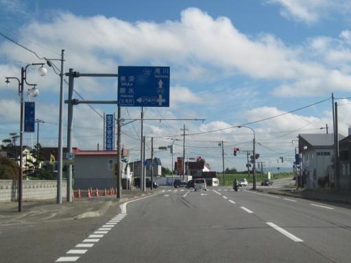 利尻・礼文の旅 2012/夏 (28) 「...