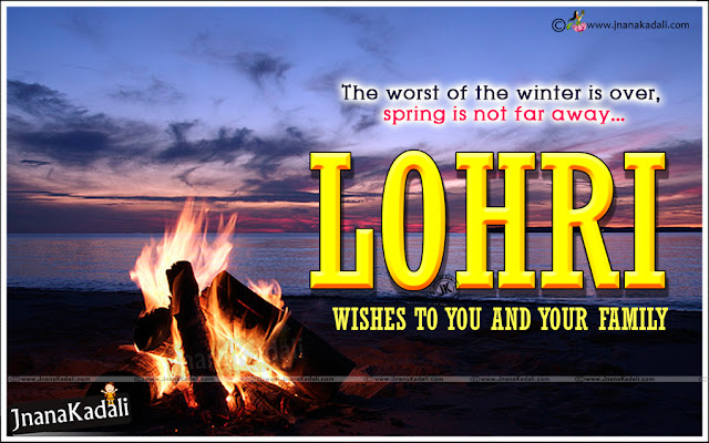 Lohri Greetings in English, English Greetings on Lohri, Punjabi festival Greetings