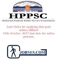 http://www.jobnes.com/2017/09/himachal-pradesh-public-service_11.html