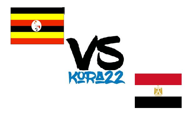 مشاهدة مباراة مصر واوغندا بث مباشر اليوم 21-1-2017 اون لاين كأس الأمم الأفريقية يوتيوب لايف egypt vs uganda