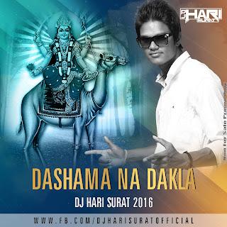 Dashama+Dakla(Bhakti+Mix)+Dj+Hari+Surat-2016.mp3