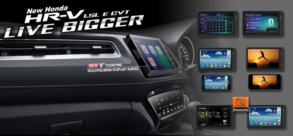 Spesifikasi Honda HRV E