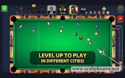 تحميل لعبة  البلياردو Ball Pool 8 Mod معدلة ومهكرة للاندرويد مجانا