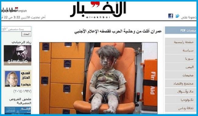 Televisi Syi'ah Iran mengejek foto Imran dengan tuduhan bersandiwara untuk menjatuhkan rezim Assad.