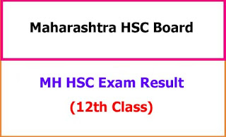 MH HSC Exam Results