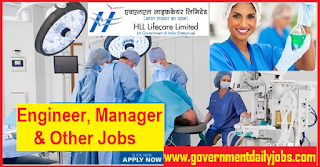 HITES Recruitment 2018 of 110 Vacancies of Engineer, Manager & Others