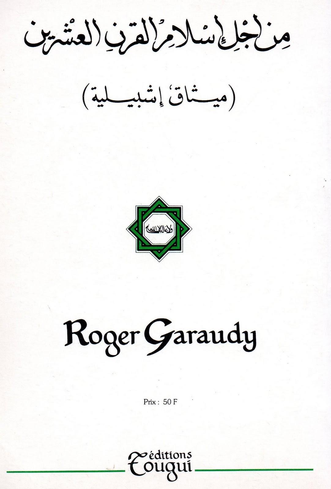 Roger Garaudy A contre-nuit: Pour un Islam du 20e siècle