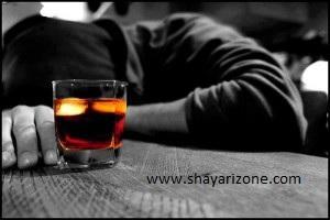 sharabi shayari
