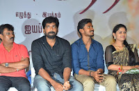 Pichuva Kaththi Tamil Movie Audio Launch Stills  0058.jpg