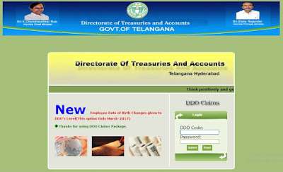 Telangana DDO Request TS DDOReq Telangana Treasury DDO Bills