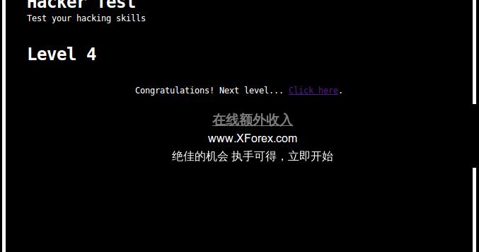 Si|V|P1e P14n f0r H4ck3r: Hacker Test - Level 4