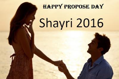 Happy Propose Day Shayri 2016