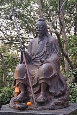 En no Gyōja 1
