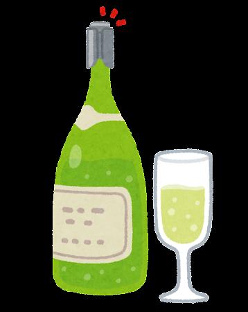 シャンパンストッパーのイラスト
