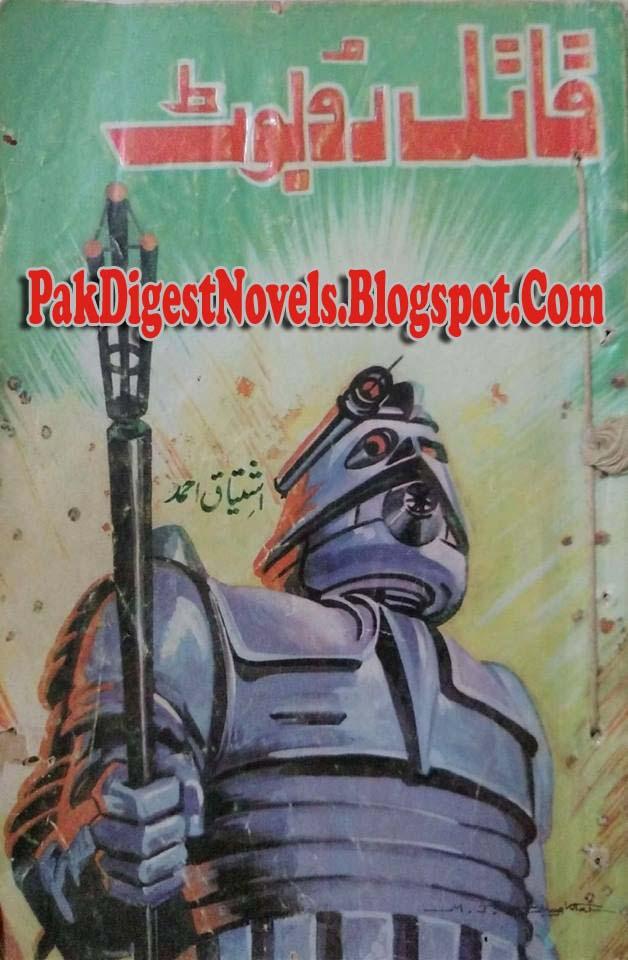 Qatil Robot Novel By Ishtiaq Ahmed Pdf Free Download