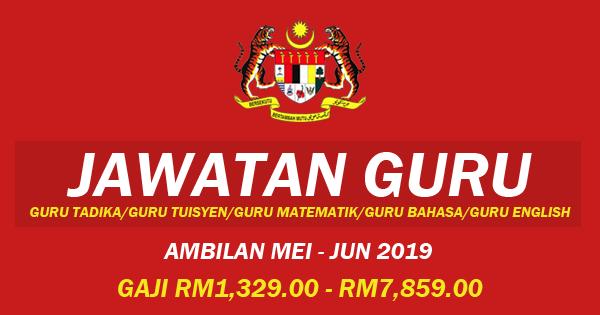 jawatan 2019 guru
