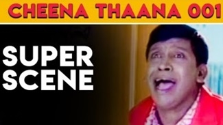 Cheena Thaana | Super Scene 2 | Prasanna | Sheela | Vadivelu | Latest Tamil Comedy