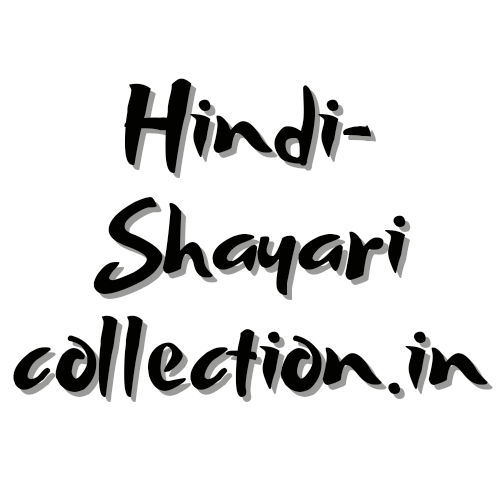 Hindi Shayaris Collections