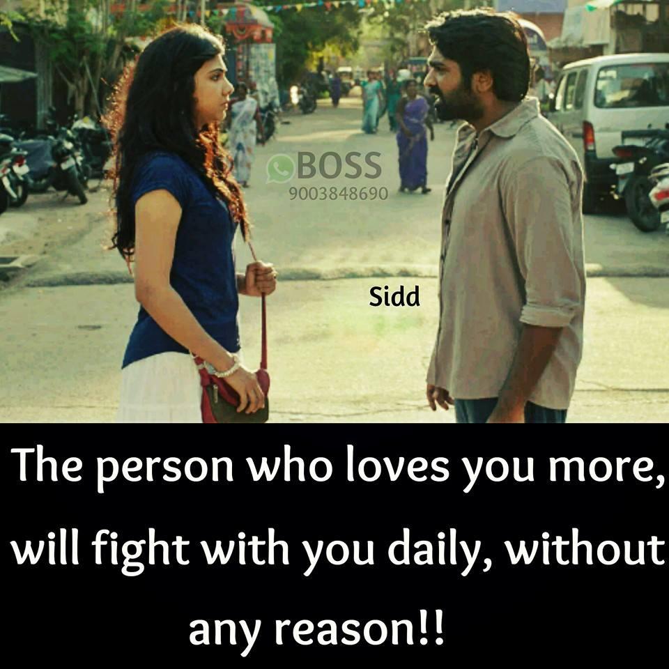 Tag Love Failure Association Love Failure Association New Stills Love Failure Quote With Tamil Movie Tamil Cinema Love Failure Quotes