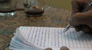 contoh surat pribadi bahasa arab dan artinya