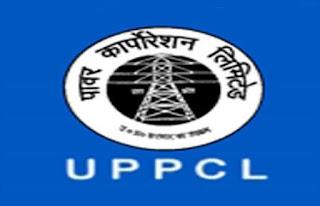UPPCL मे 4102 से ज्यादा पदों पर निकली भर्तियां 86100 होगा पे स्केल | Josforup