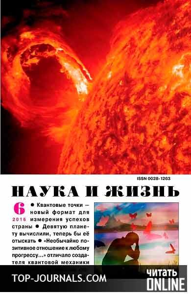 Журнал Дом 1995 Скачать Бесплатно