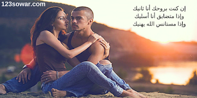 صور رومانسية 2018 صور حب وعشق وغرام يلا صور