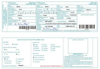 Thailändisches Einreiseformular TM.6