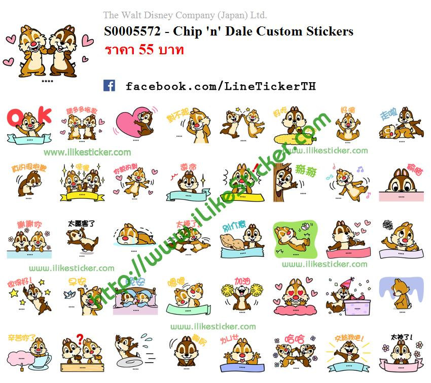 Chip 'n' Dale Custom Stickers