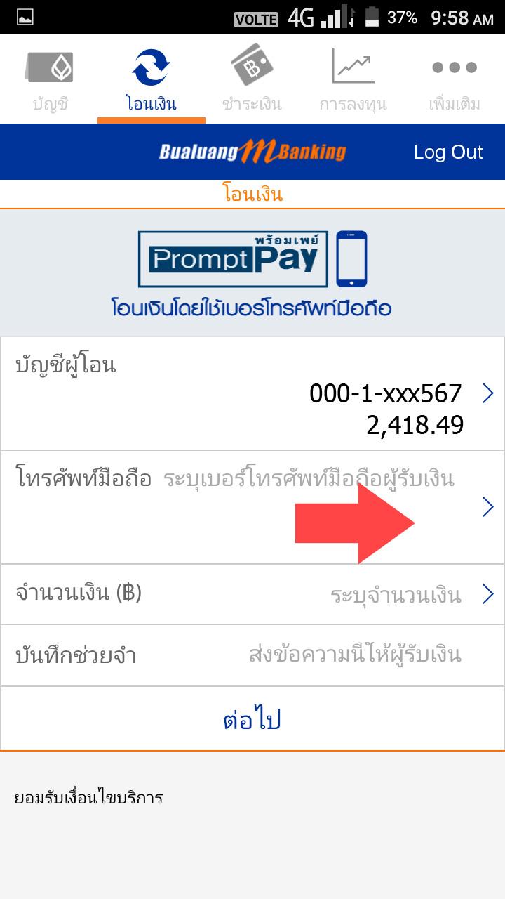 Bangkok bank ibanking download - www zfwpldweebicgn ga