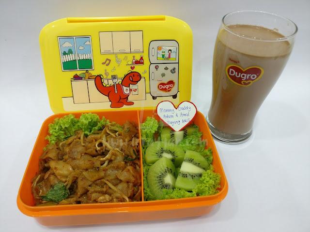 Resipi Nutrisi Mama, Dumex Dugro,  Bekal Nutrisi,  Bento Malaysia, bekal sekolah, bekal anak, bento for kids,  bento ideas,  art bento, food art, cute food, bento addicted