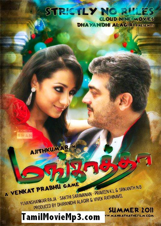 TAMILMP3: Download Mankatha Tamil Movie Mp3 Songs